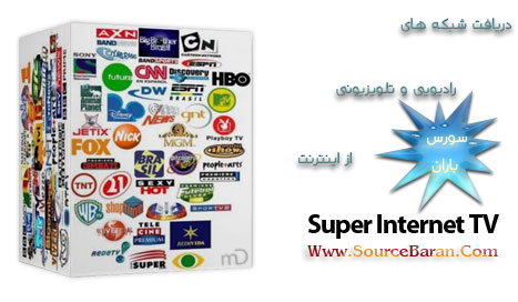 Super Internet TV Premium Edition 8.1 Final
