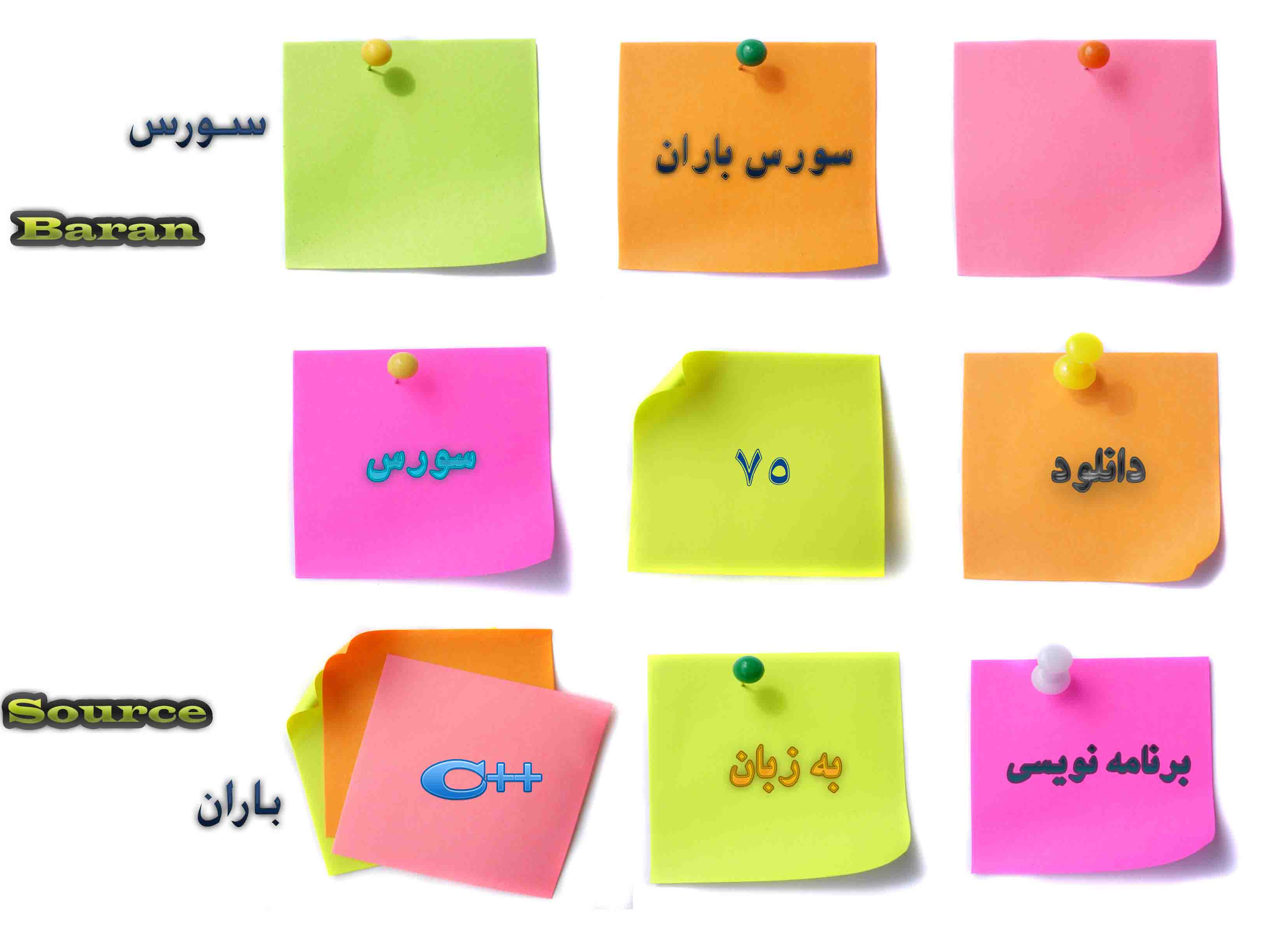 75 سورس کاربردی زبان سی پلاس پلاس