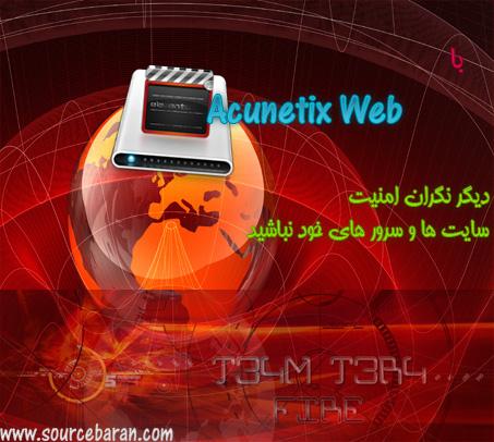 Acunetix Web Vulnerability Scanner v7.0