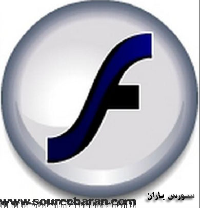 نرم افزار adobe flash media live encoder 3.1