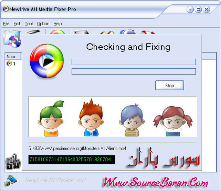 All Media Fixer 9.11