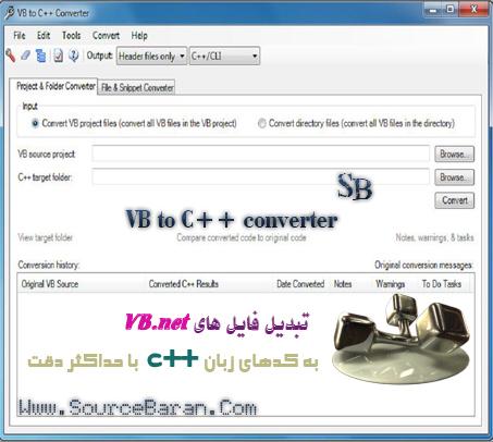 تبدیل فایل های برنامه VB.Net به کدهای ++c