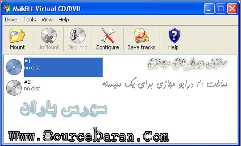 ساخت درایو مجازی با makbit virtual cd- dvd 1.9.2