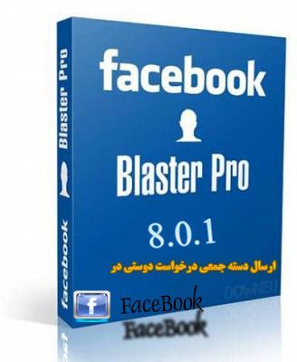 دانبود نرم افزار محبوب Facebook Blaster Pro v8.0.1