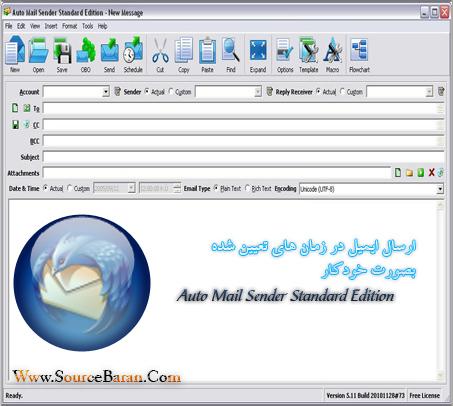 ارسال خودکار ایمیل با Auto Mail Sender Standard Edition 5.11