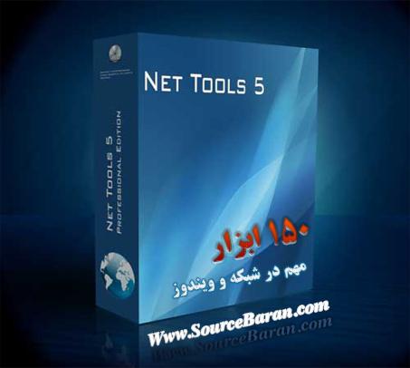 دانلود 150 ابزار مهم در شبکه و ویندوز